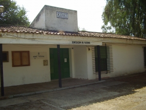 Agencia de lectura de Alvarado