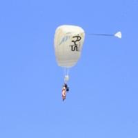 Salto en paracaídas. - 0