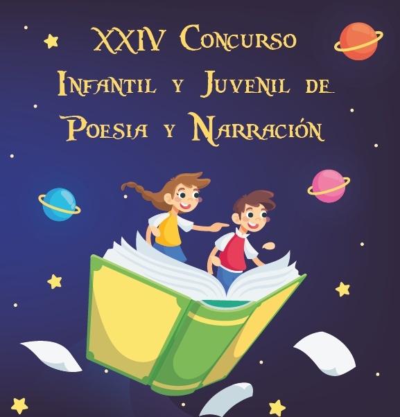 XXIV Concurso Infantil de Poes�a y Narraci�n