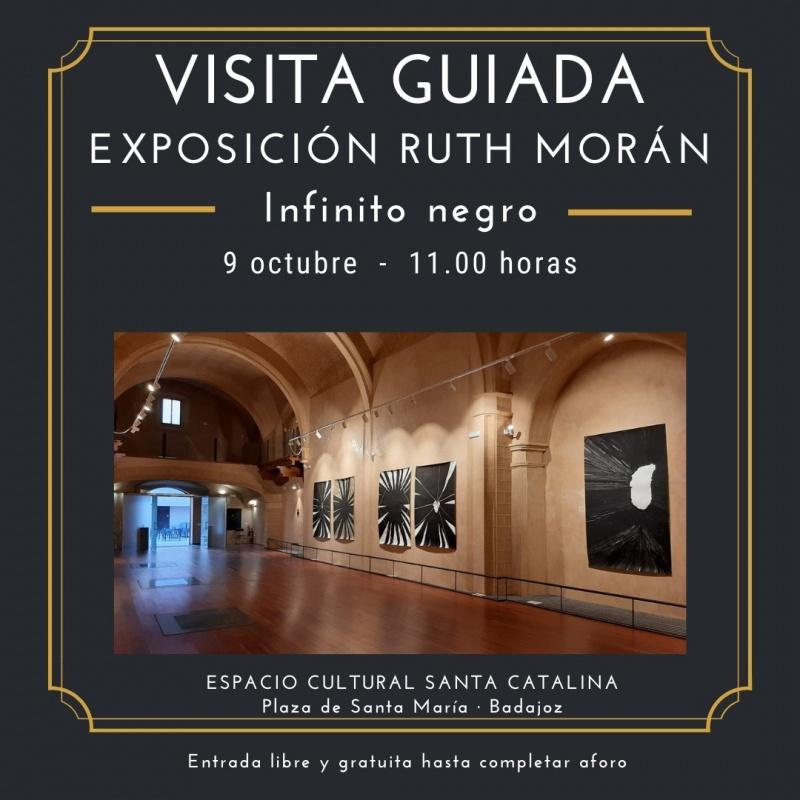 """Visita Guiada en """"Espacio Cultural Santa Catalina"""""""